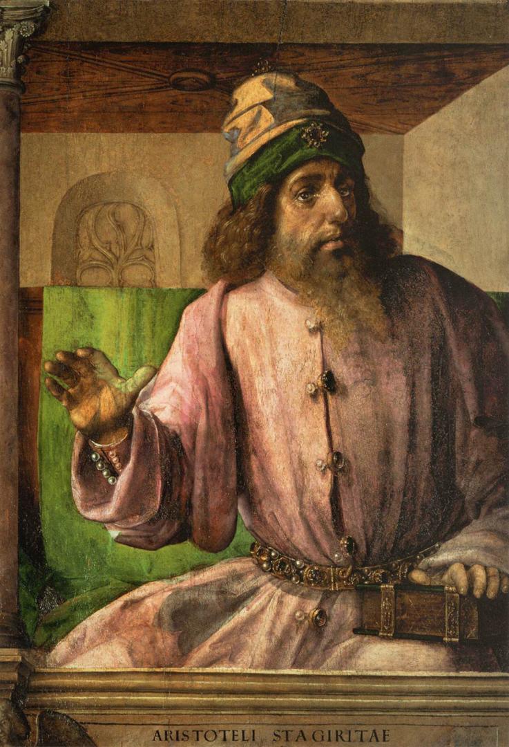 Аристотель. Ок. 1476