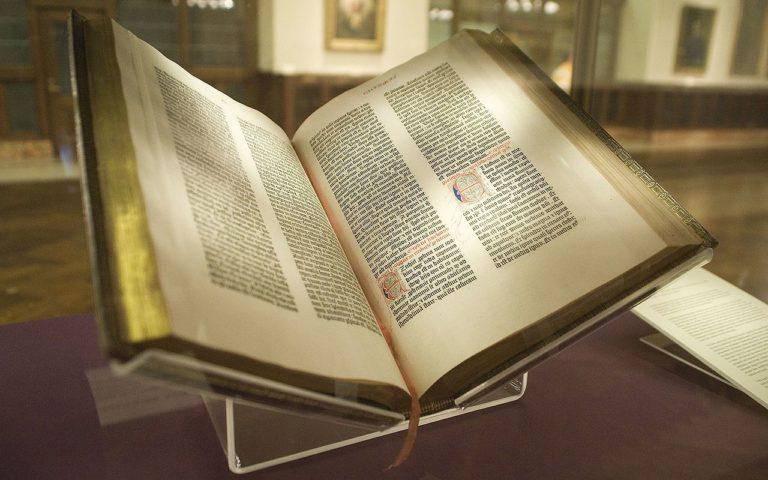 Библия Гутенберга. 1450 г.