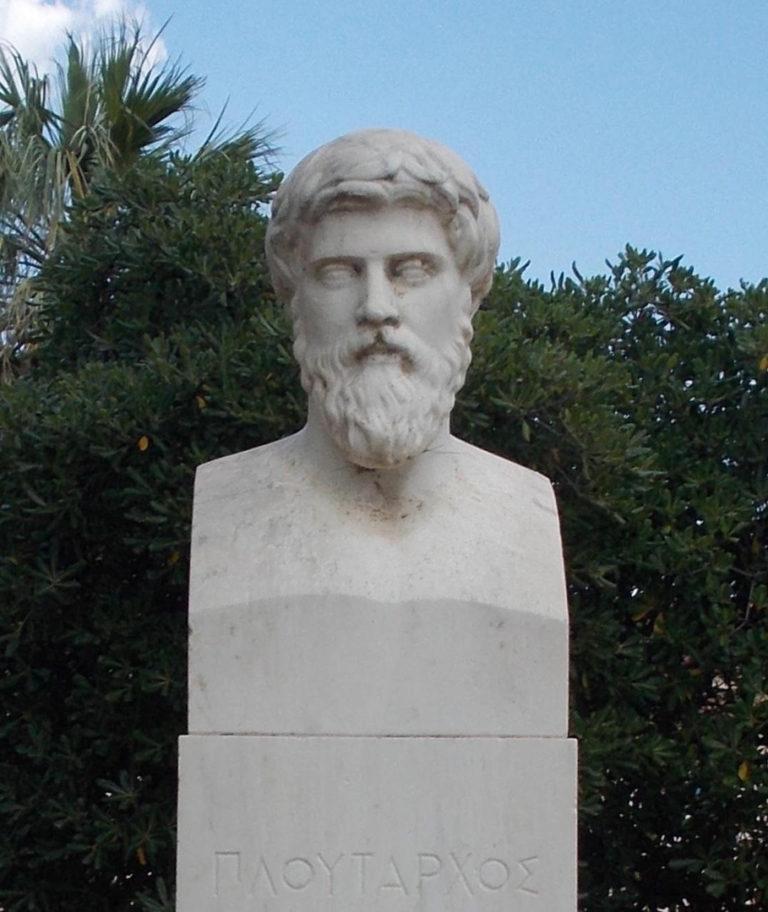 Бюст Плутарха (др.-греч. Πλούταρχος; 46— 127) на его родине в Херонее