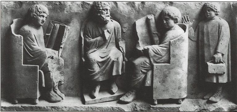 Древнеримская школа. Ученики держат свитки. Окрестности Трира, ок. 185 г.