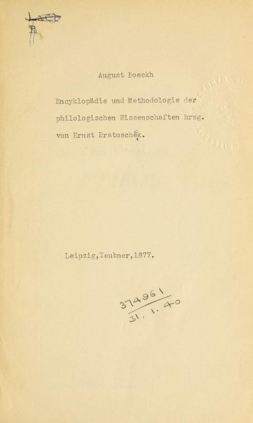 Энциклопедия и методология филологических наук. 1877 г. Титул