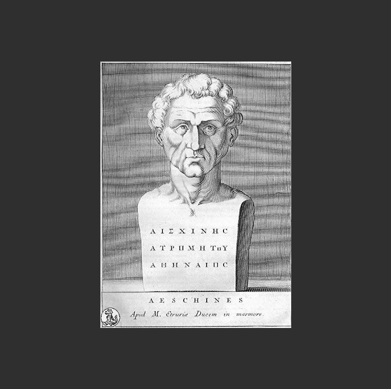 Эсхин Сократик. 1801 г.