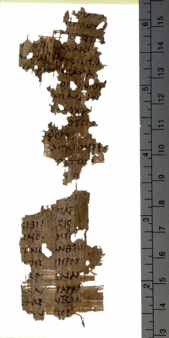 Феогнид. II-III вв. н.э.
