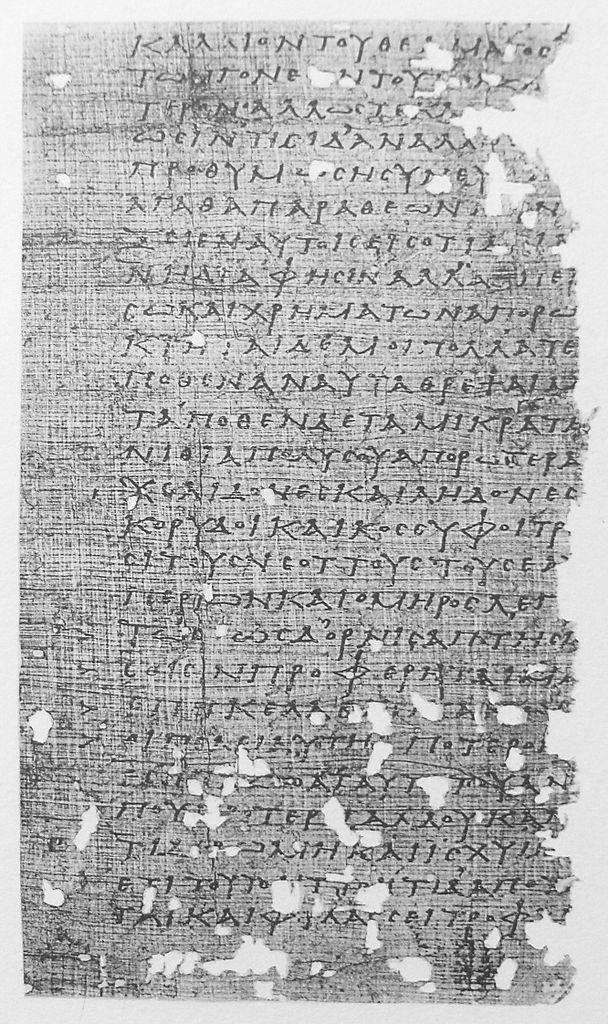 Фрагмент из диатрибы 15 Гая Музония Руфа. III в.