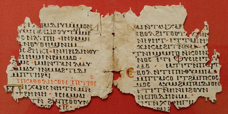 Фрагменты из 2-го послания к Коринфянам апостола Павла (65-7) и из 2-го послания апостола Петра (2, 4-5, и 7-9). Ок. 639 г.