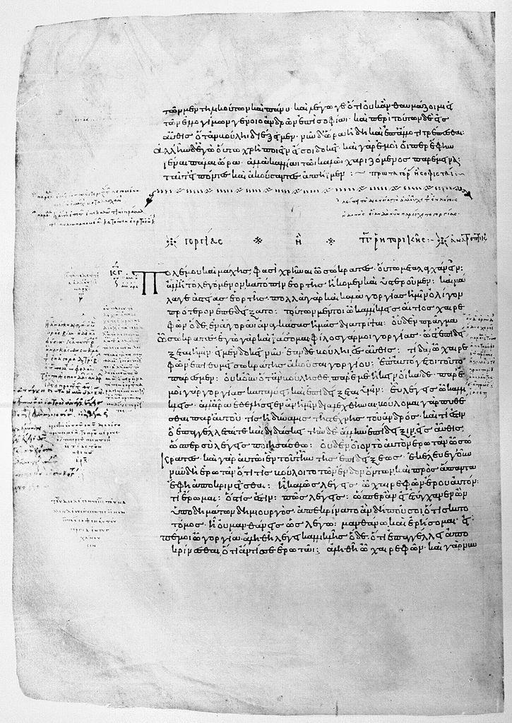 «Горгий» Платона. 895 год н.э.