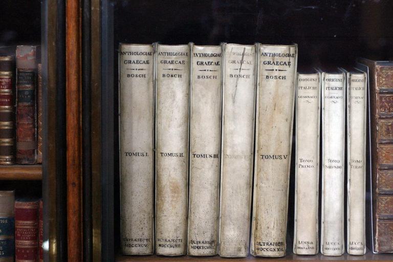 Греческая антология. 1795-1822 гг.