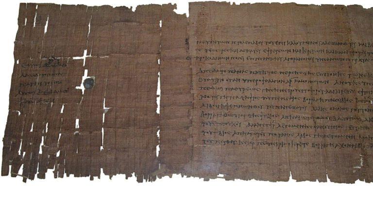 Греческая документация по продаже земли. 100 г. до н.э.
