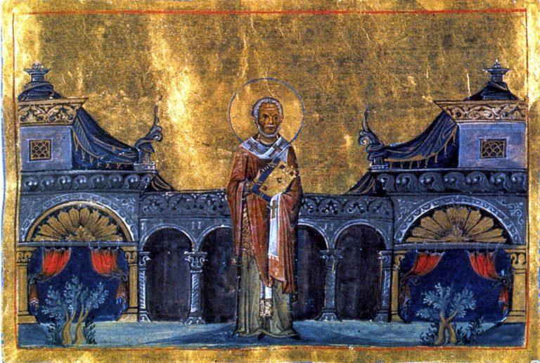 Григорий Чудотворец, епископ Неокесарийский. XI в.