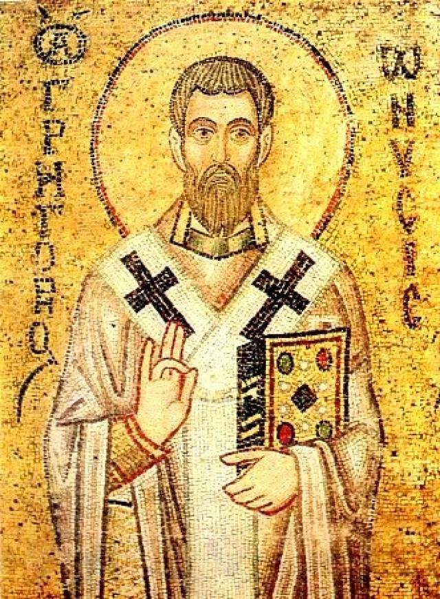 Григорий Нисский (ок. 335—394). XI в.