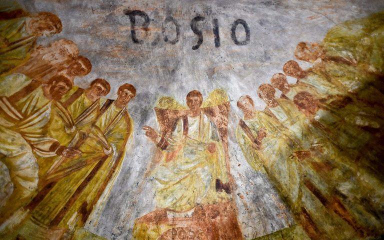 Иисус Христос и 12 апостолов. Ок. 360 г. н.э.