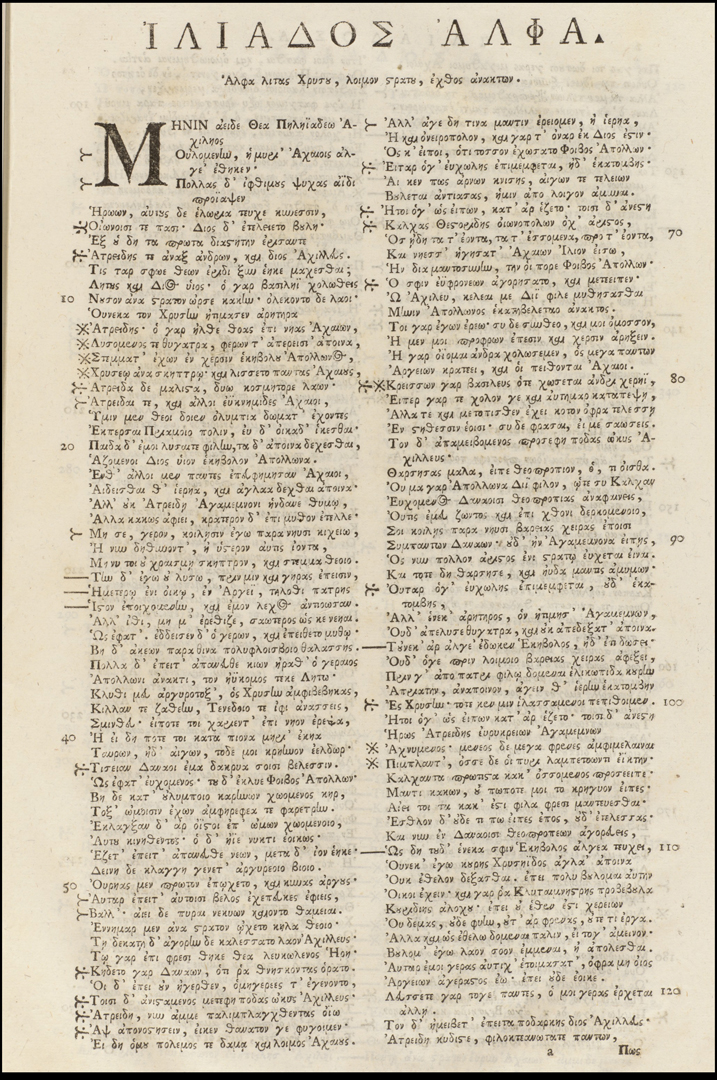 Инвокация. Первая страница факсимильного издания «Илиады» Гомера