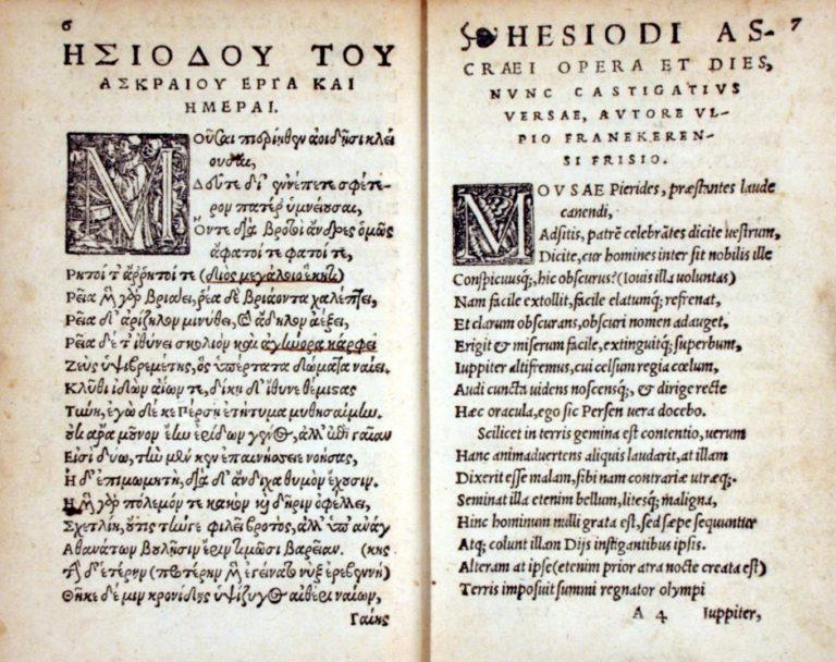 Инвокация. Первая страница поэмы Гесиода «Труды и дни». Базель, 1539