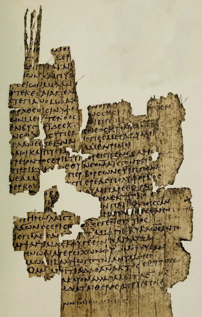 Гесиод, Каталог женщин. Оксиринхские папирусы, XI