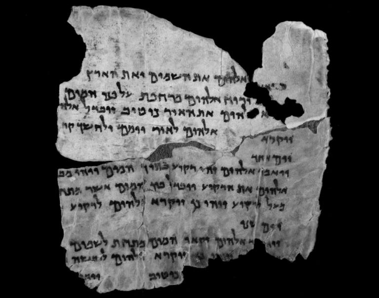 Книга Бытия, фрагмент. 100–1 гг. до н. э.