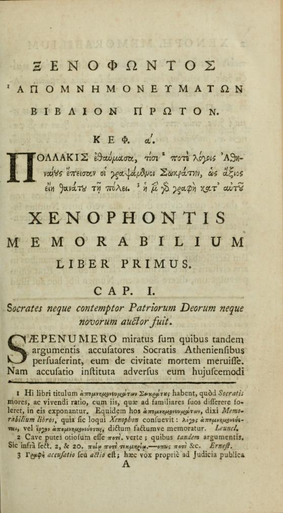 Ксенофонт. Воспоминания о Сократе. Издание 1780 г.