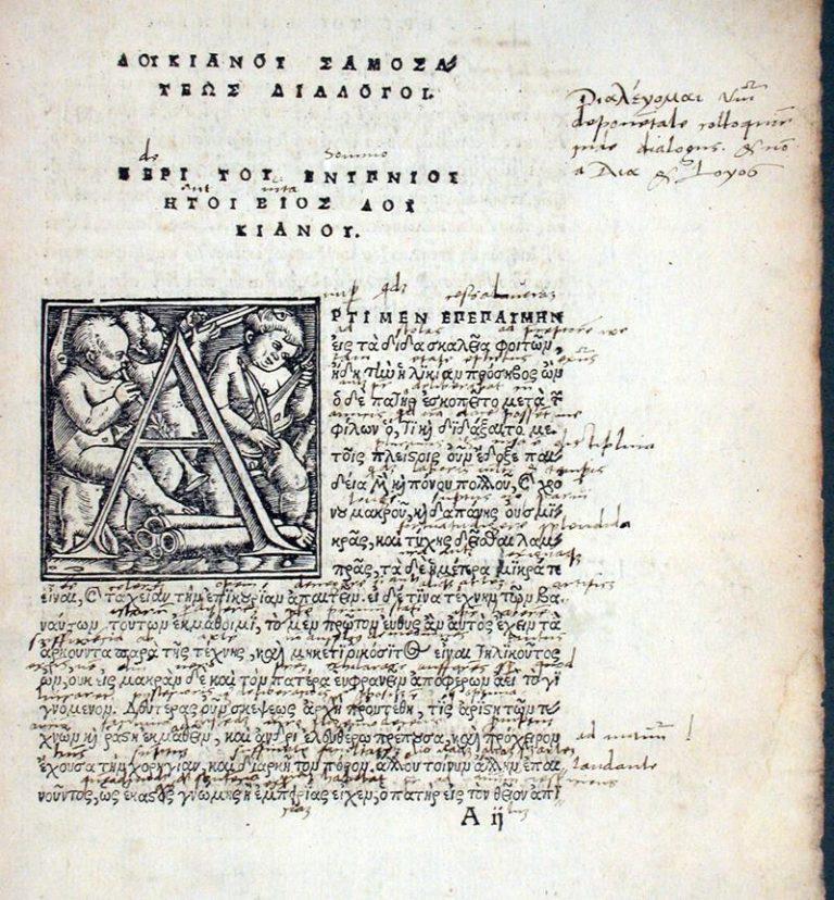 Лукиан Самосатский. Сновидение, или Жизнь Лукиана. Базель, XVI в.