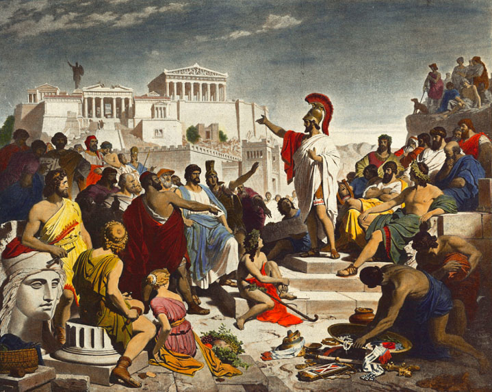 Надгробная речь Перикла. 1877