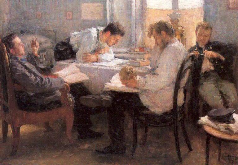 Ночь накануне экзамена. 1895