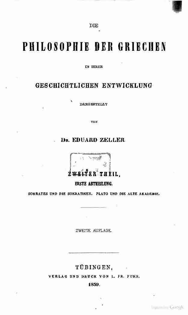 Очерк истории греческой философии. 1859