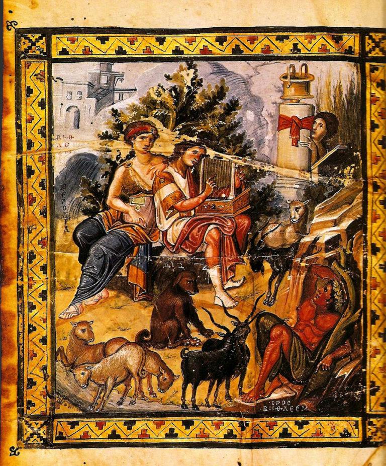 Орфей-Давид играет на лире козам и овцам. X в.
