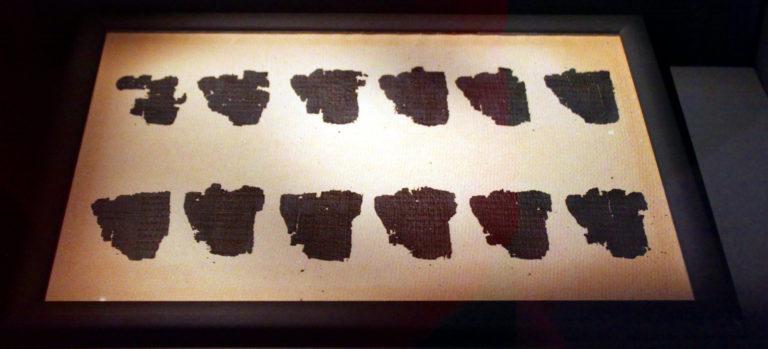 Папирус из Дервени, фрагменты