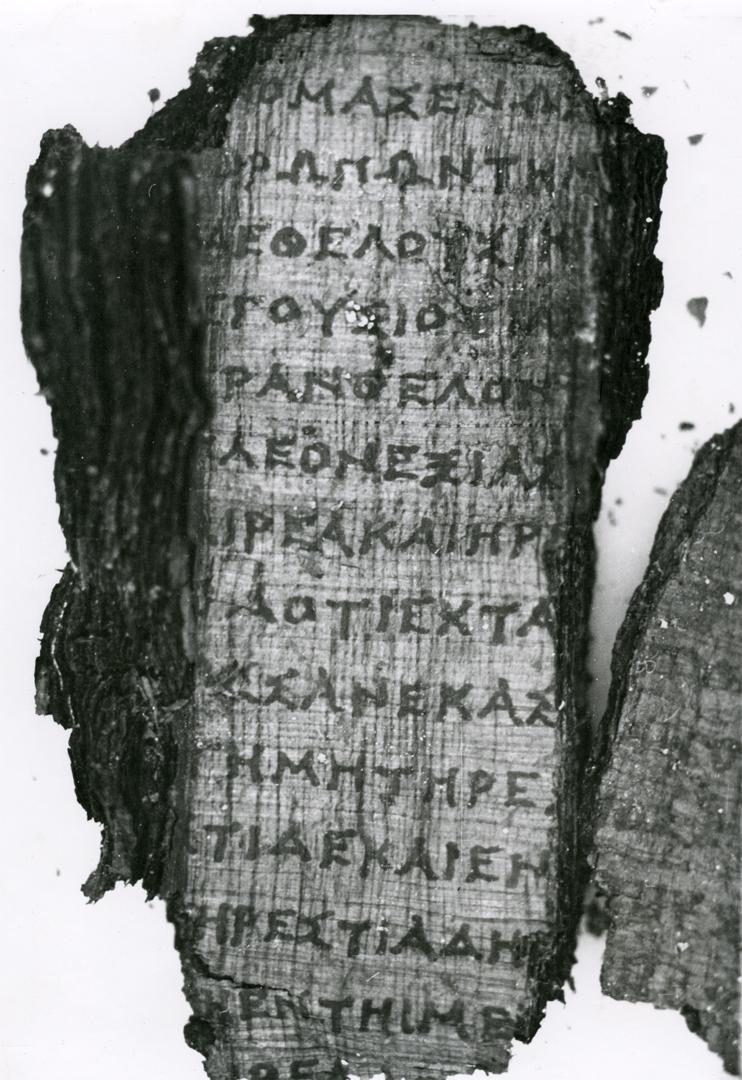 Папирус из Дервени. Фотоархив Археологического Музея в Фессалониках