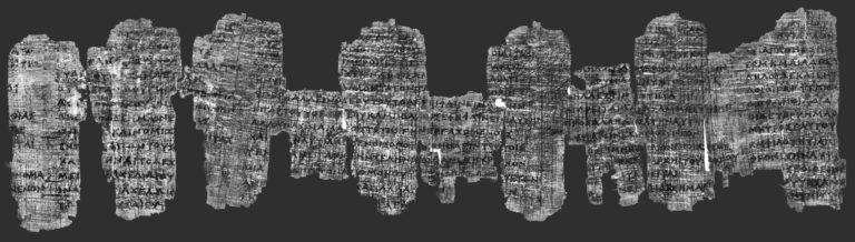Папирус из Дервени, панорама