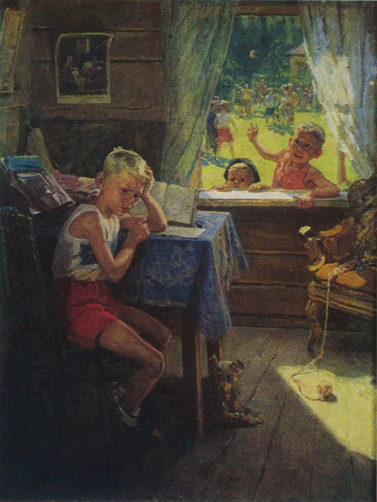 Переэкзаменовка. 1954