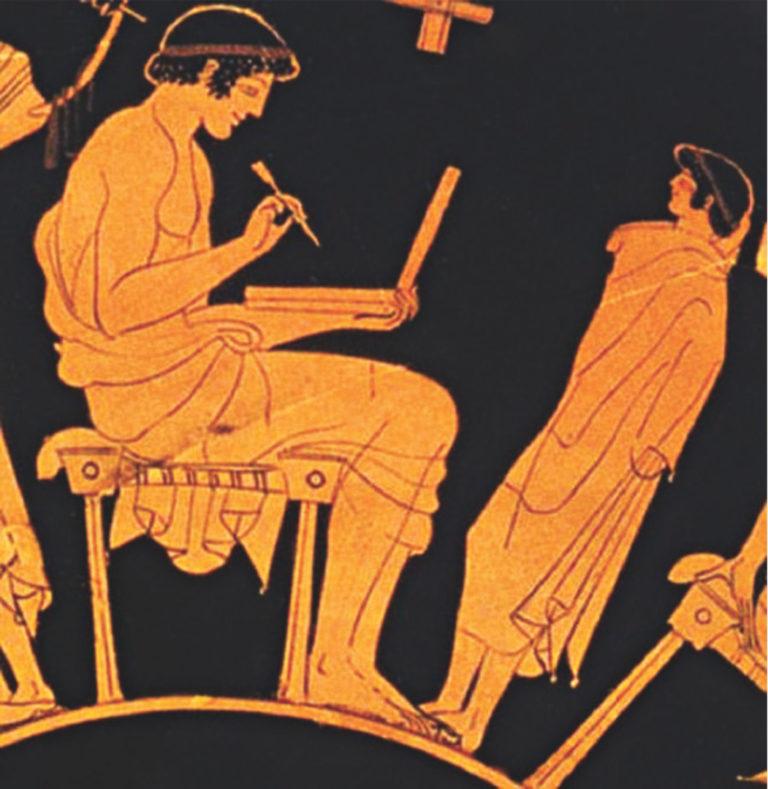 Писец со стилом и восковой табличкой. Ок. 500 до н.э.