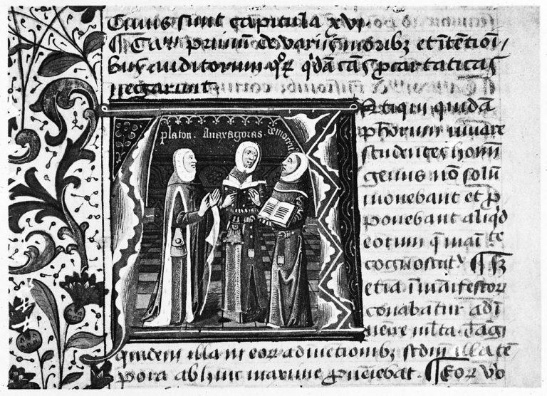 Платон, Анаксагор и Демокрит