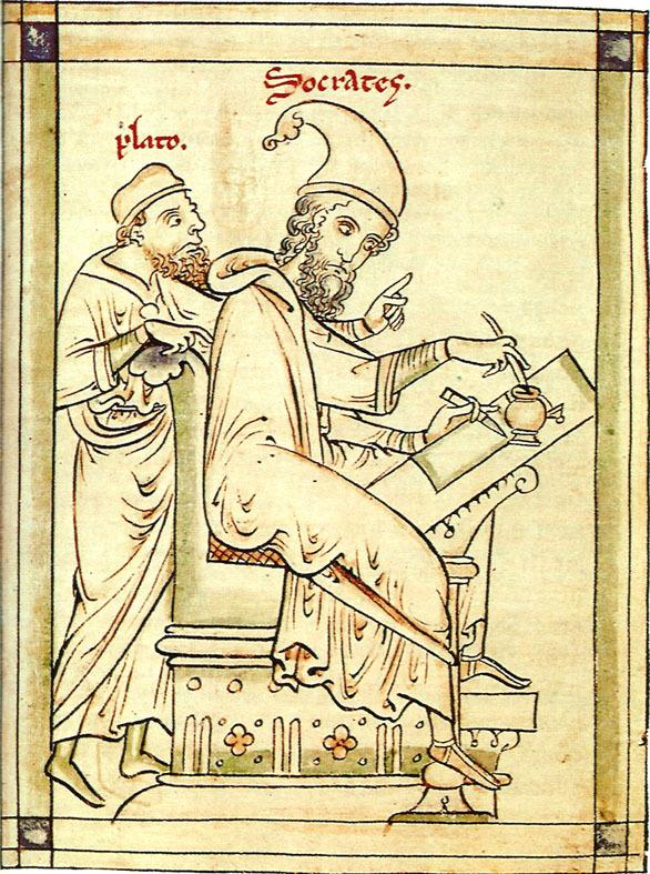 Платон и Сократ. 1200-59