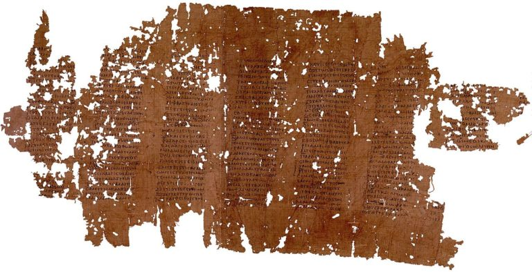 Платон. Федр. II в. н.э.