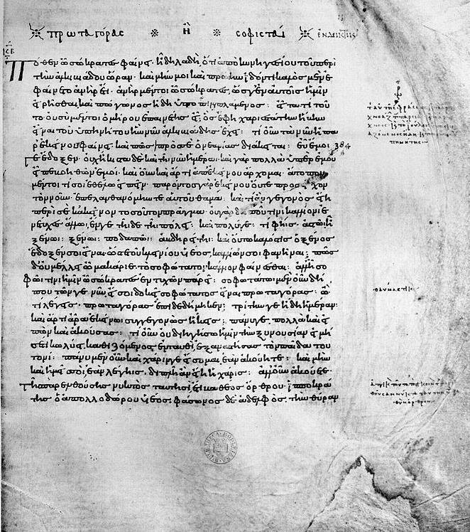 Платон. Протагор. 895 г.