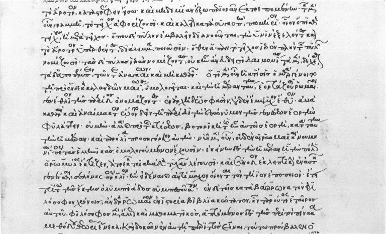 Плутарх Херонейский. Сравнительные жизнеописания. Манускрипт 1362 г.