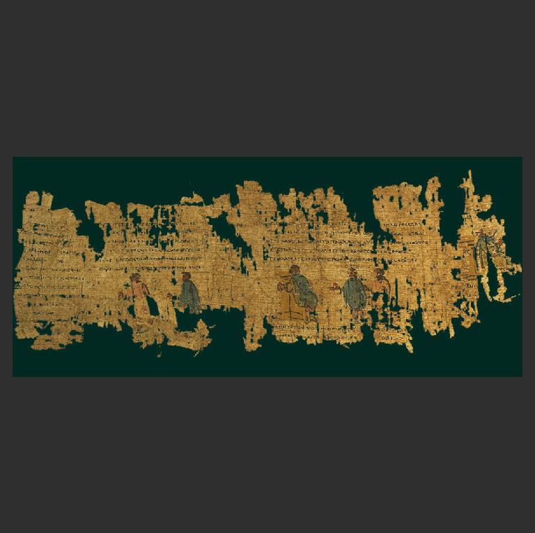 «Романический папирус» с неизвестным греческим романом. I-II века н.э.