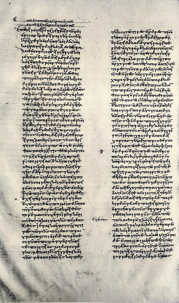 Седьмое письмо Платона. Ок. 900 г. н.э.