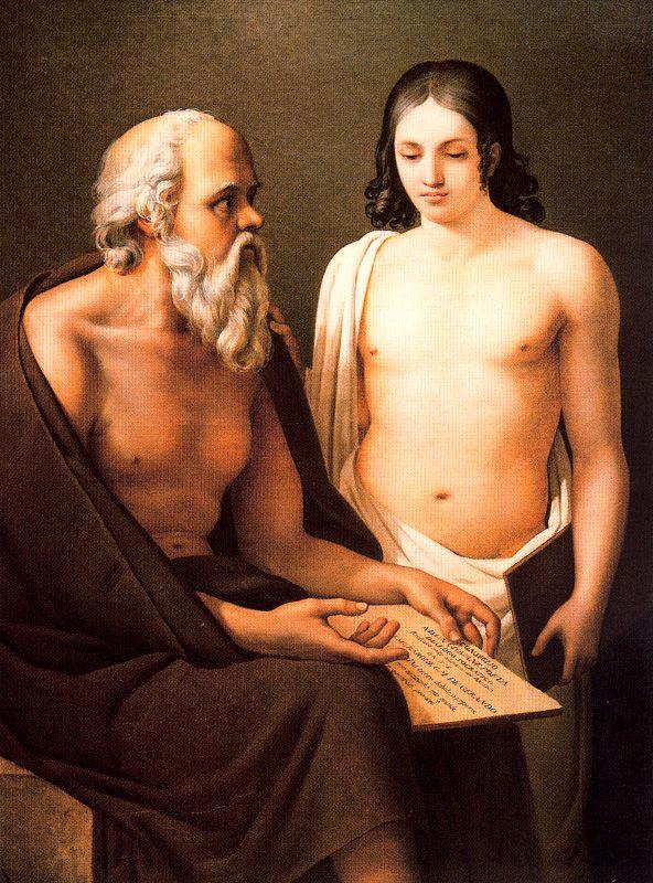 Сократ учит молодого человека. 1811