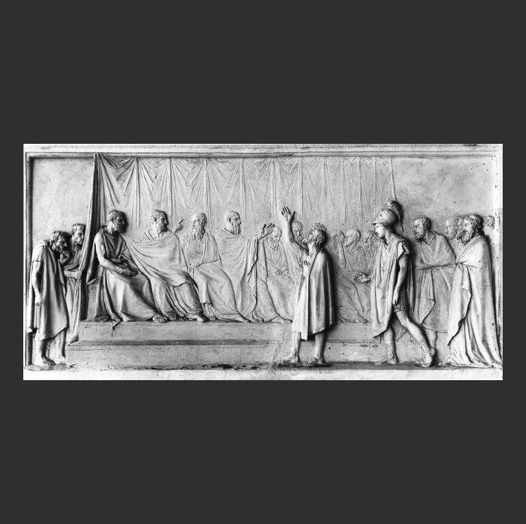 Сократ, защищающийся в суде. Конец XVIII в.