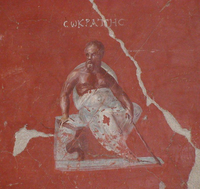 Сократ. I-V вв. н.э.