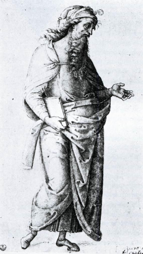 Сократ. Ок. 1497-1500