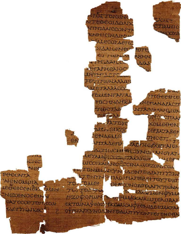 Страсбургский папирус Эмпедокла. Конец I в.