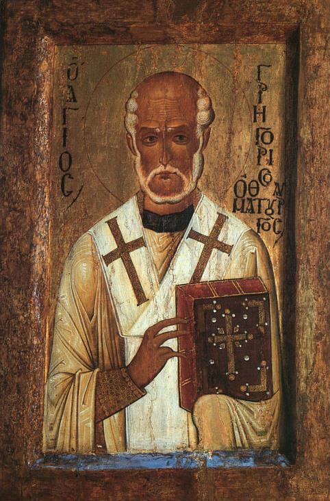 Св. Григорий Чудотворец. Икона XIV в.