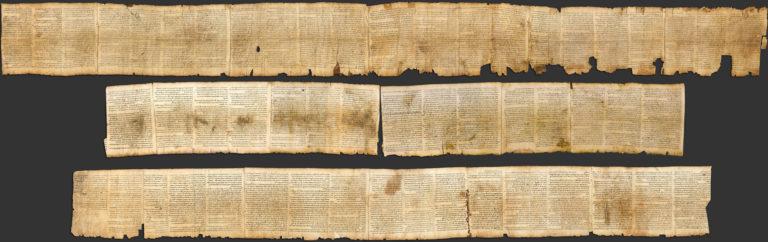 Свиток Исайи. II в. до н.э.