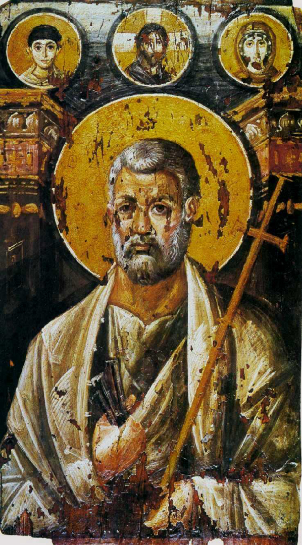 Святой Петр. VI в.