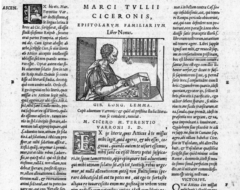 Цицерон. Письма к друзьям (Epistulae ad familiares). 1547 г.