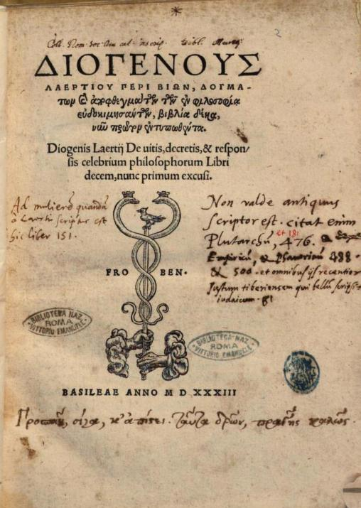 Диоген Лаэрций. О жизни, учениях и изречениях знаменитых философов