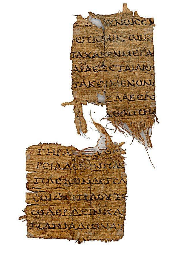 Гесиод. Труды и дни, 360 - 366; 378 - 383. III в. до н.э.