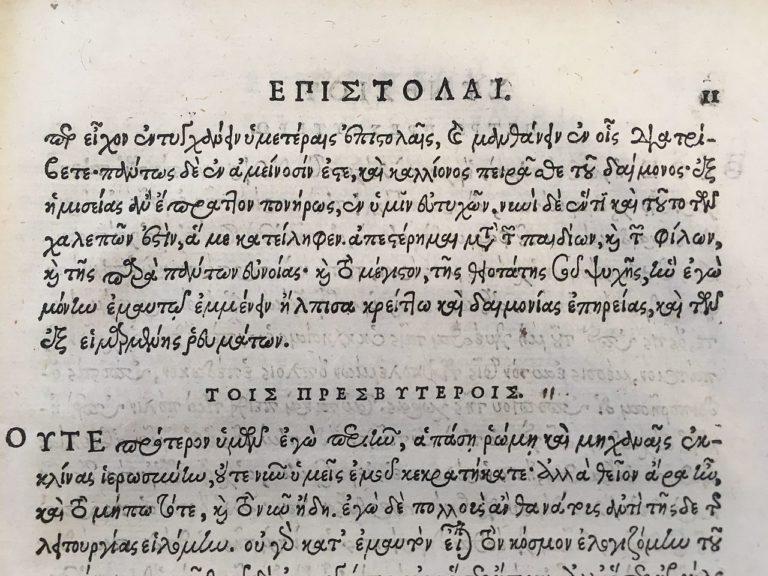 Вторая страница первого письма Синезия Киренского к Гипатии. 1553 г.