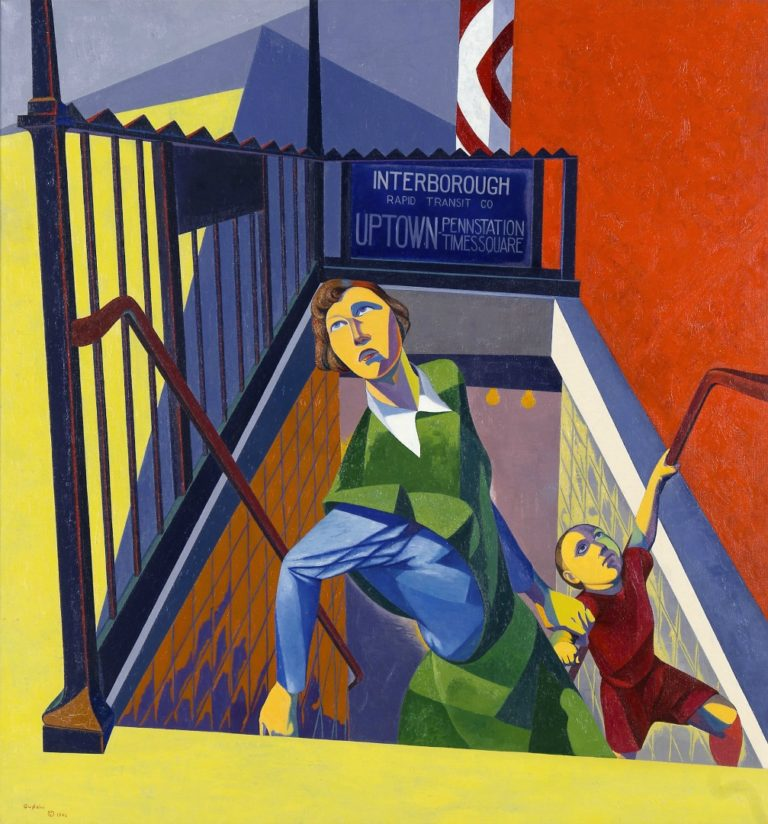 Выход из метро. 1946